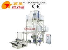 GBCE-1600 Plastic Film Blowing Machine