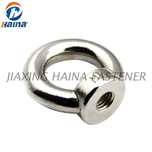 DIN582 A2-70 SS304 Stainless Steel Lifting Eye Nuts M24 M36