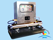 Marine UV Disinfection Cabinet