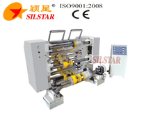 GBFQ-1100 Computer Automatic Slitting Machine