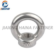 M8 Stainless Steel 18-8 DIN582 Lifting Eye Nut