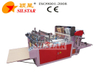GBRF-400 Double Lines Heat Sealing &Cutting Bag Maker