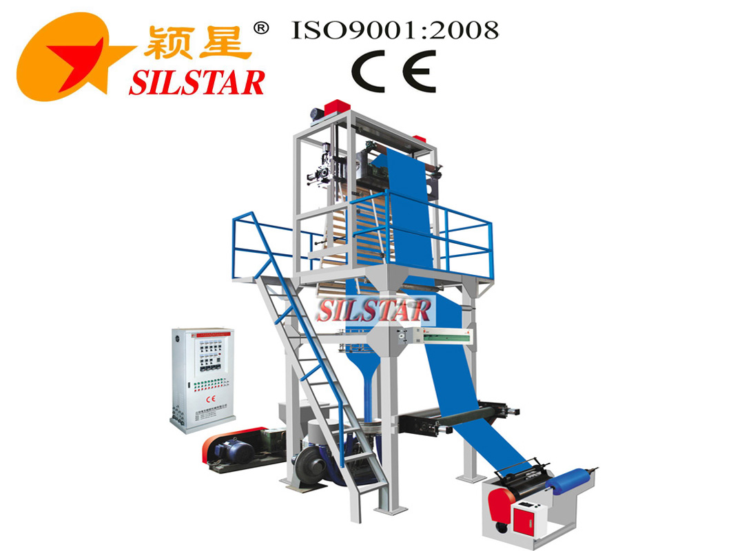 GBCE-1000 plastic film blowing machine