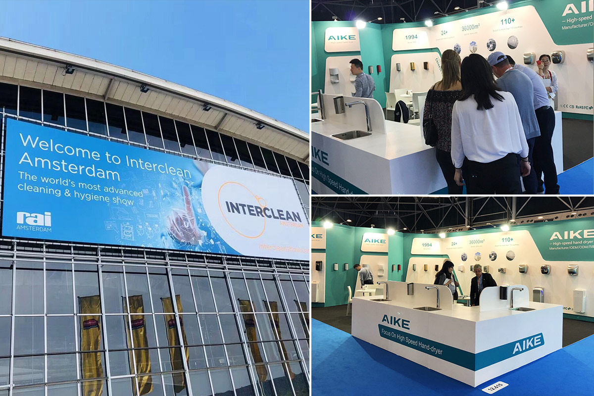 AISS / INTERCLEAN 2018