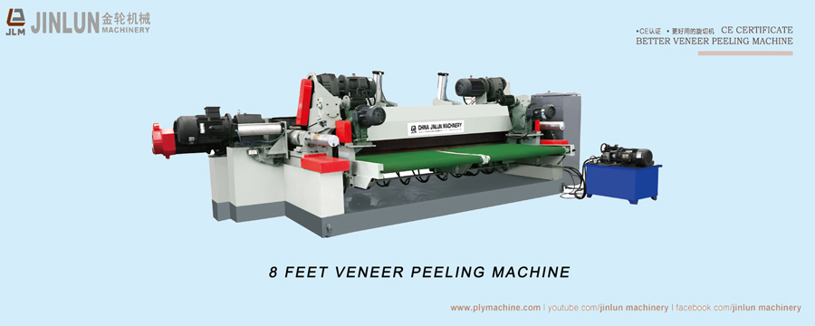 veneer-peeling-machine
