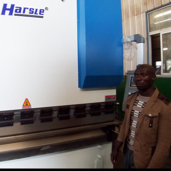 HARSLE NC Press brake feedback from Uganda