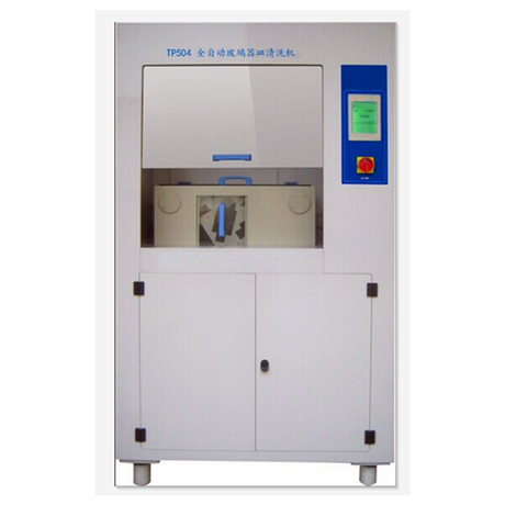 Fully Automatic Glassware Washing Machine TP504