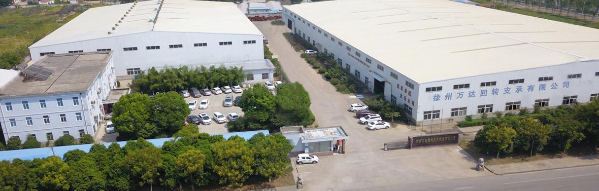 Xuzhou Wanda Slewing Bearing company