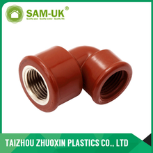 PPH brass female elbow for hot water