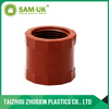 PPH female coupling for hot water