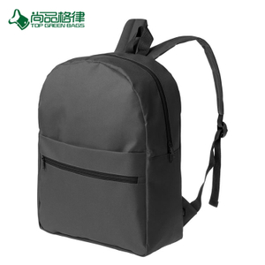 China Personalized Custom Print School Bag College Backpack Bags for Sale
