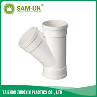 PVC wye drain pipe for drainage water