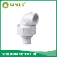 PVC union elbow for water supply BS 4346