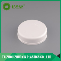 3 inch PVC cap for drainage water