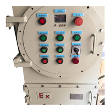 Series ZYD-Ex Explosion-Proof Vacuum Transformer Oil Purifier