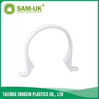 PVC pipe clip for water supply Schedule 40 ASTM D2466