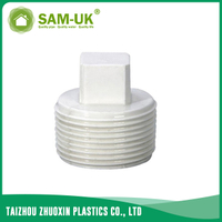 UPVC male plug for water supply GB/T10002.2