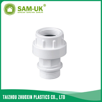PVC union coupling for water supply BS 4346