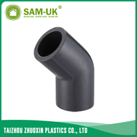 schedule 80 PVC 45 degree elbow ASTM D2467