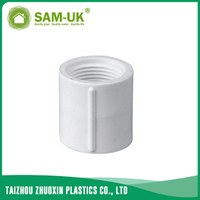 PVC female socket for water supply BS 4346