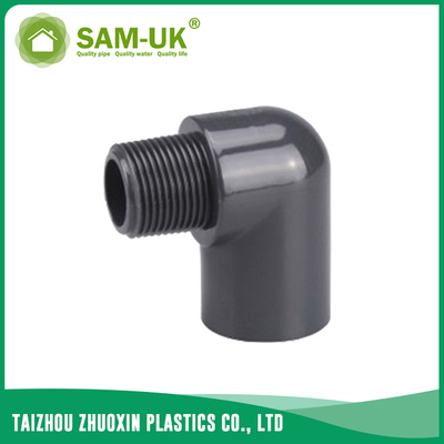 PVC male pipe elbow Schedule 80 ASTM D2467