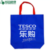 Promotional Printable Reusable PP Non Woven Shopping Bag (TP-SP179)