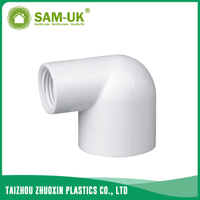 PVC reducing female elbow for water supply Schedule 40 ASTM D2466