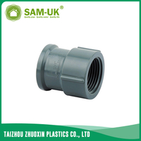 PVC female coupling socket x BSPT NBR 5648