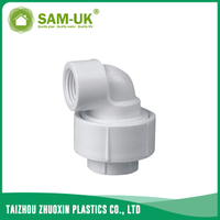 PVC female union elbow for water supply BS 4346