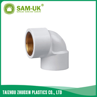 PVC elbow with brass for water supply BS 4346